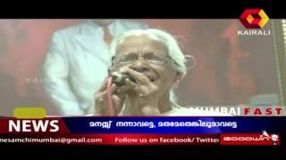 Aamchi Mumbai - Revolutionary Singer PK Medini gets award