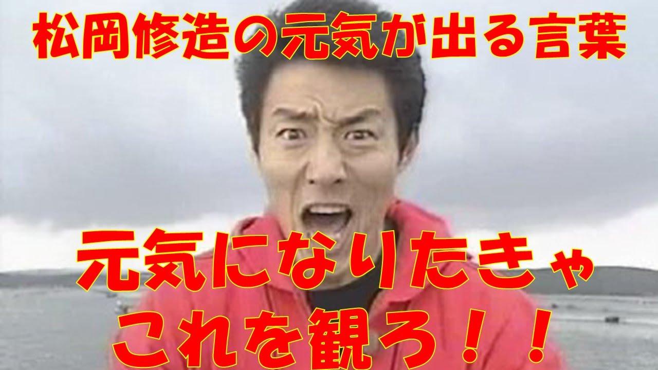 松岡修造の画像 p1_1