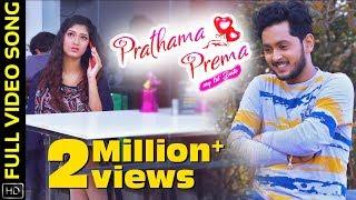 Prathama Prema | Full Song | Odia Music Album | Mahaprasad | Somalin | Priyabrata | Biswajeet