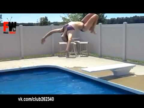 Феил в басейне #1