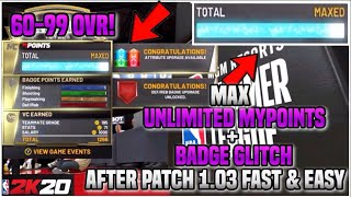 *100% WORKING* NBA 2K20 FAST MAX MYPOINTS + MAX BADGE GLITCH! AFTER PATCH 1.03! PS4 & XBOX & PC!!!
