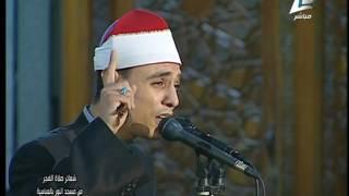 إبتهالات الفجر بالتليفزيون المصري الشيخ محمد عبد الرؤوف السوهاجي