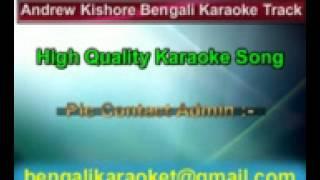 Porena Chokher Polok Bengoli Karaoke Andrew Kishor