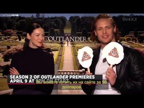 'Outlander or Outlandish' on Yahoo TV [RUS SUB]