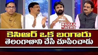 War of Words Between TRS and Congress Leaders over Power | Prime Time Debate#3
