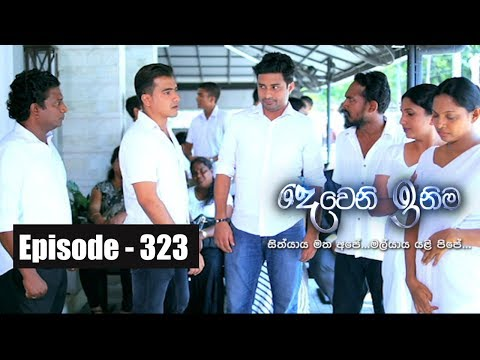Deweni Inima | Episode 323 02nd May  2018