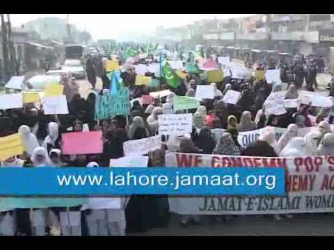 media tarana jamaat islami