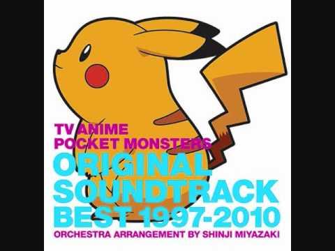Junichi Masuda - Pokemon Poke Center