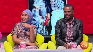 እንተዋወቃለን ወይ / Sunday with EBS Entewawekalen Wey EBS Special Show