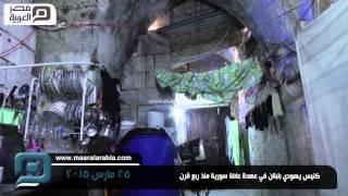 مصر العربية | كنيس يهودي بلبنان في عهدة عائلة سورية منذ ربع قرن