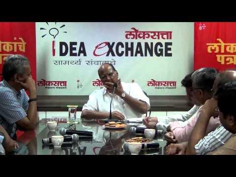 Sharad Pawar compares between PM Manmohan singh and Narendra Modi