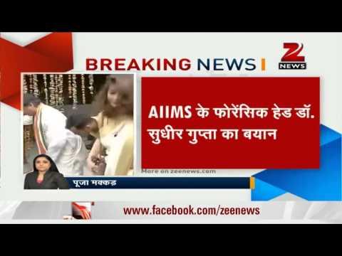 Sunanda Pushkar death: AIIMS doctor accuses Tharoor, Azad of influencing report