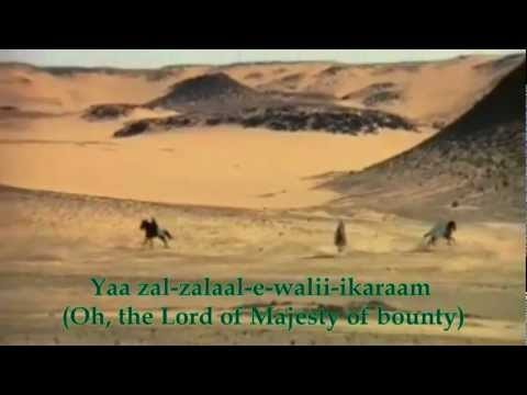 A.r Rahman - Hasbi Rabbi Jalallah  With English Subtitles video