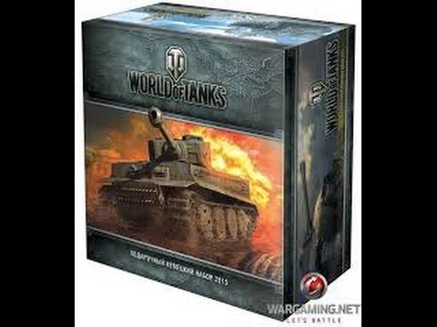 World of Tanks. Немецкий Подарочный Набор (4-е рус. изд.)