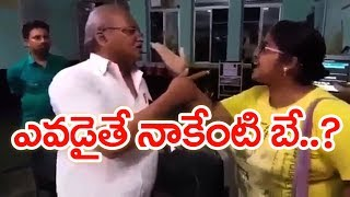 Woman Hulchul In Guntur Railway Station