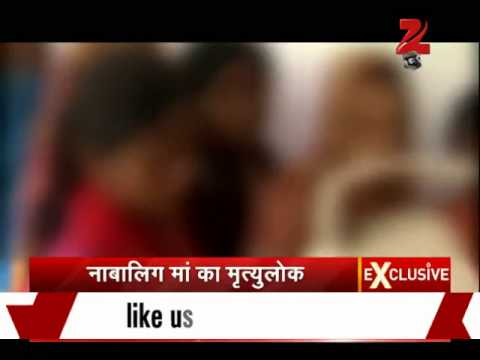 Zee Media Special: Minor rape victims handling life threatening pregnancy