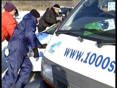 Ледовые автогонки 3 этап 2009 (2-2)
