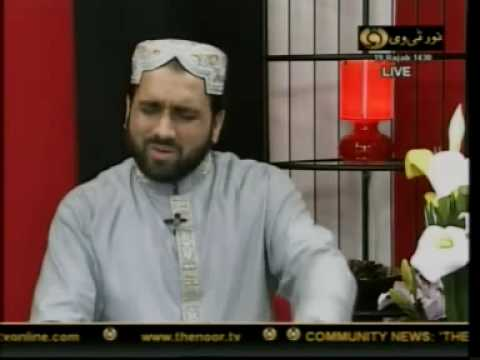 Qari Shahid Mahmood-naat Sarkar Ki Parta Hu Mein video