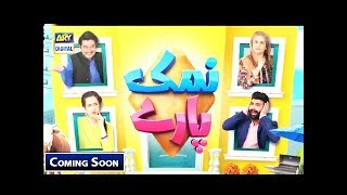 """New Drama Serial """"#NamakParay"""" Coming Soon Only on ARY Digital"""