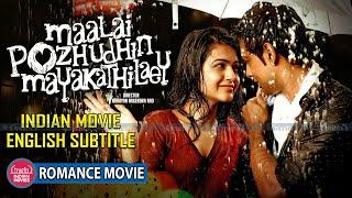 Maalai Pozhudhin Mayakathilaey Full Movie | INDIAN MOVIES | ENGLISH SUBTITLE | Aarim Balaji, Suba