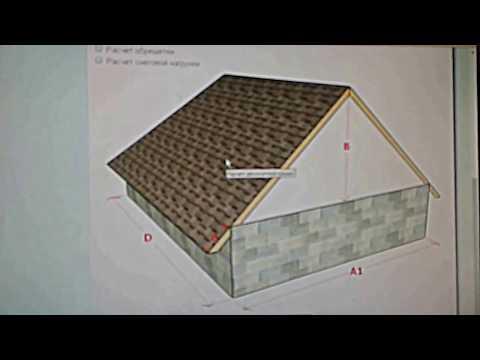 Расчет бруса стройматериала на дом. Калькулятор.Calculation Of The Building Material Bar Per House.