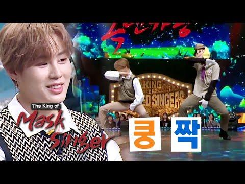 "Download  Sung Woon! Please Show Us the Dance of ""Energetic"" The King of Mask Singer Ep 223 Gratis, download lagu terbaru"