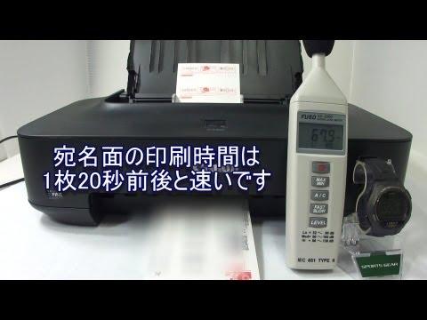 【Canon】これが最安プリンターの実力PIXUS iP2700 review&騒音&動画manual