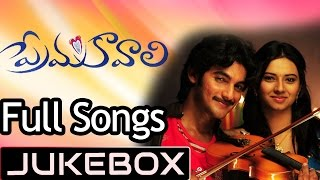 Prema Kavali - Prema Kavali ( ప్రేమ కావాలి ) Telugu Movie Songs Jukebox ll Aadhi, Isha Chawla