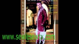 Ethio New Music By Gedion Daniel New Single