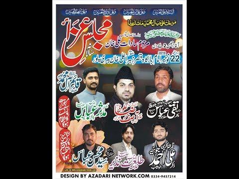 Live Majlis Aza 22 November Ali khan harripur 2019