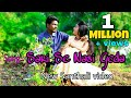Sari se nasi geda(Full video) latest Santhali song