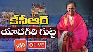 CM KCR LIVE | KCR Inspects Yadagirigutta Temple | KCR Yadadri Temple | Telangana  LIVE