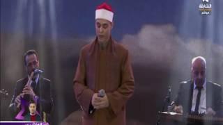 أنشودة مولاي المنشد محمد عبد الرؤوف السوهاجي . ضيف شرف منشد الشارقة 9