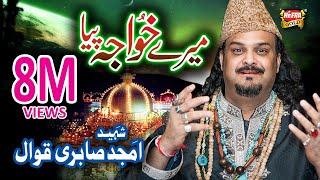 Amjad Sabri - Meray Khuwaja Piya - New Qawwali,Islamic Video, New Kalam,2017