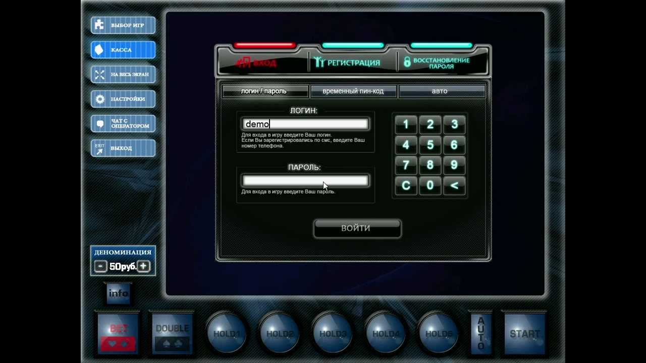 Интернет казино купить slotsoft.asia ферма игра 3 русская рулетка