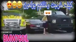 They worked as a mold in bmw عملو مقلب في صاحبت اليساره ولكن ل ينجحو