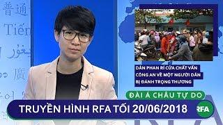 Tin tức thời sự: Dân Phan Rí Cửa chất vấn công an về một người dân bị đánh trọng thương