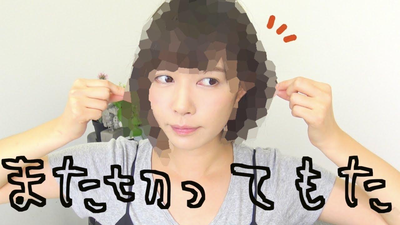 渡邉理佐 髪型 セット