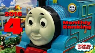 "Thomas and friends ""4.2016 Monthly Ranking"""