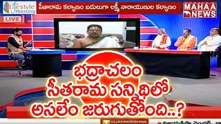 Debate on Rama Narayana name Controversy Issue on Bhadrachalam | Prime Time With Mahaa Murthy