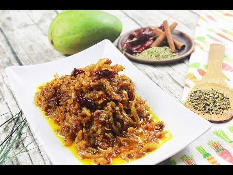 কাঁচা আমের ঝুরি আচার। রোদে শুকানোর ঝামেলা ছাড়াই | Grated Green Mango pickle