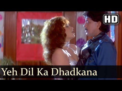 Yeh Dil Ka Dhadkana   Sikandar Sadak Ka Songs   Mithun Chakraborty   Udit Narayan   Dance Filmigaane