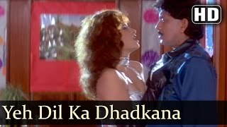 Yeh Dil Ka Dhadkana | Sikandar Sadak Ka Songs | Mithun Chakraborty | Udit Narayan | Dance|Filmigaane