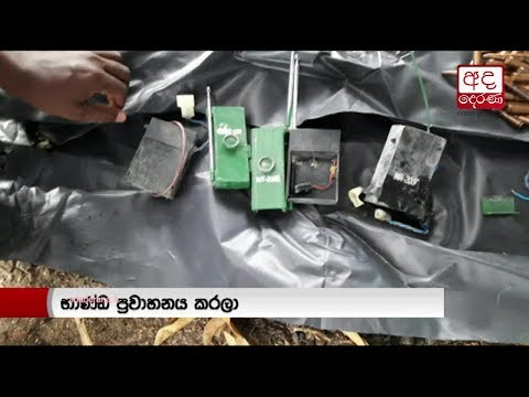 two nabbed with ltte|eng