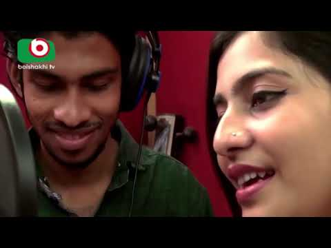 Na Bola Kotha 2 | Eleyas Hossain & Tasmina Aurin | 720p Hd Studio Part Shooting.... video