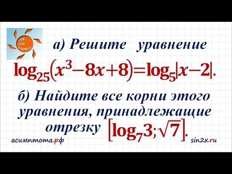 Задание 13 ЕГЭ по математике #26