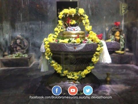 Shiva Kavacham video