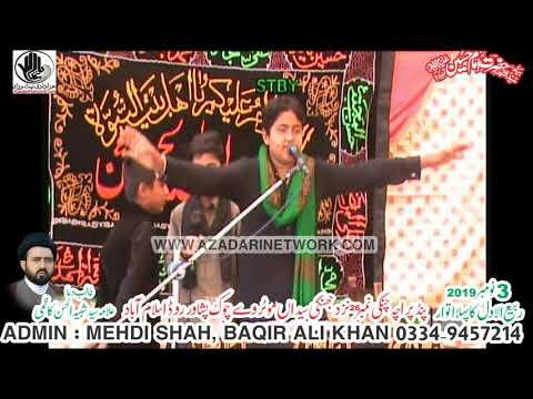 Zakir Ali Haider || Majlis 3 Nov 2019 (Rabi Awal ka Pehla Itwar) Pind Paracha RWP ||