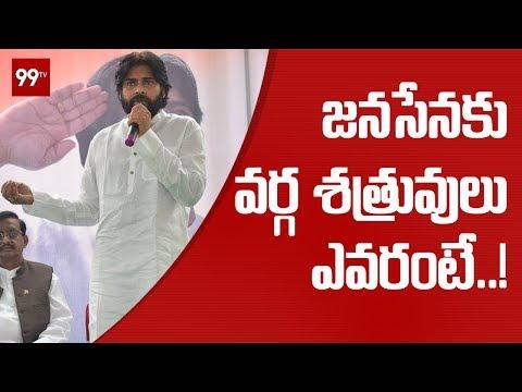 Pawan Kalyan Full Speech at Janasena Office | Independence Day Celebrations | 99TV Telugu