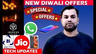 Tech Updates || JIO Phone 2 || IRCTC New Update || Whatsapp Features || #47